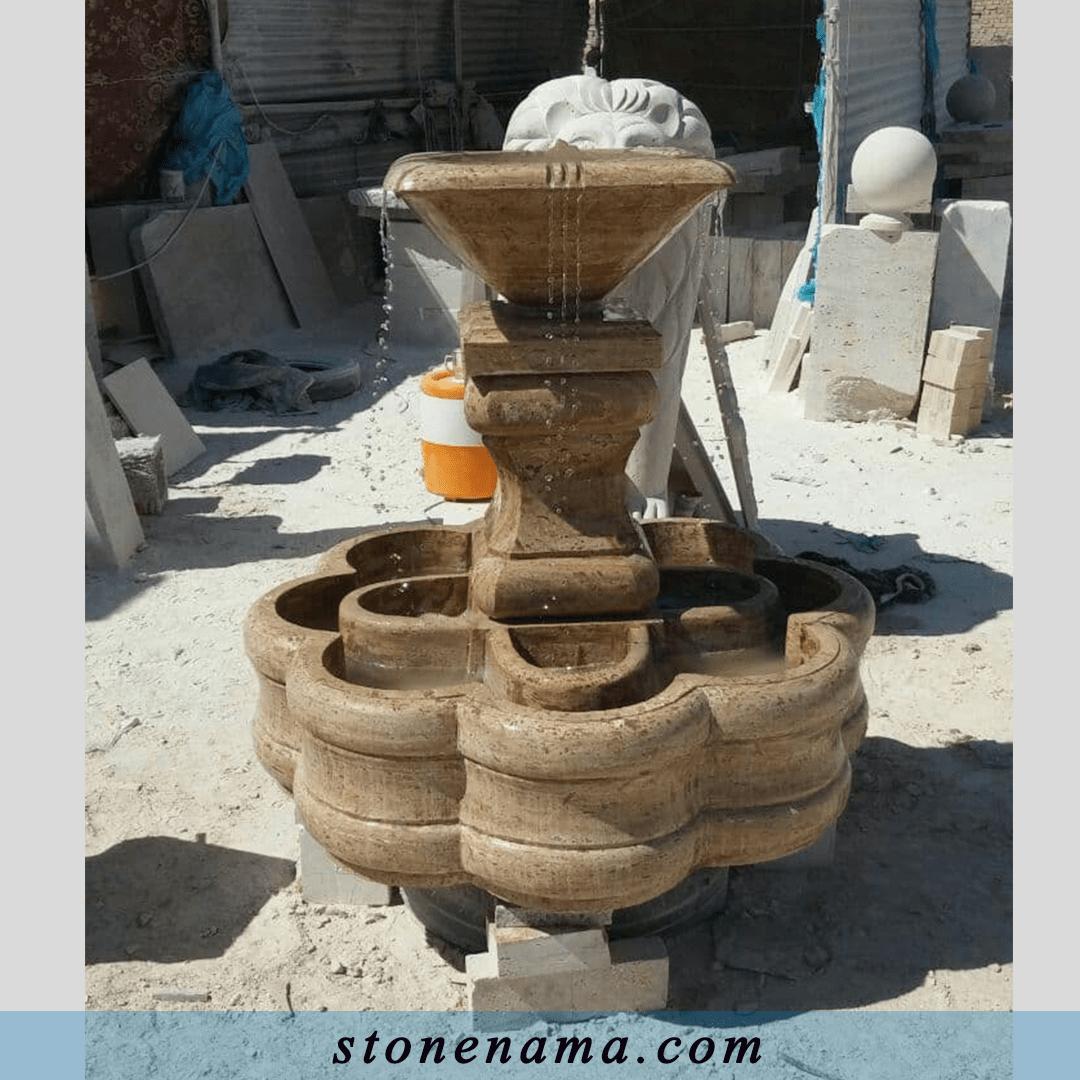 آبنما سنگی حوض