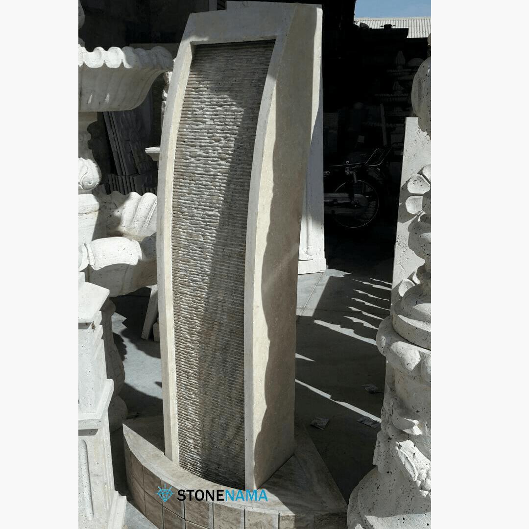 آبنمای سنگی دیواری قیمت