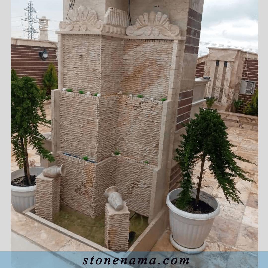 آبنمای سنگی دیواری زیبا