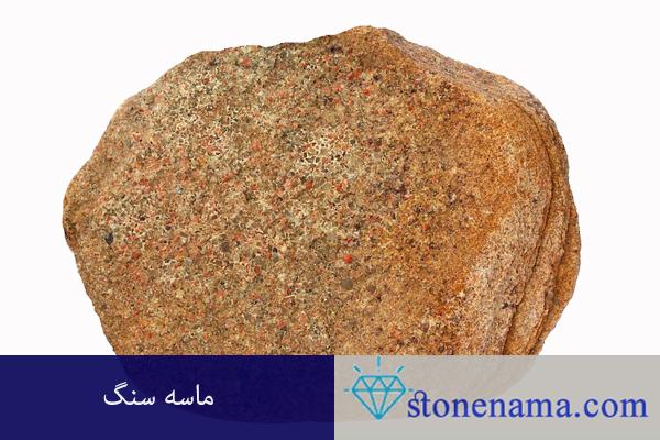 ماسه سنگ